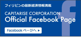 Capitarise Corporation Official Facebook Page