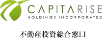 CAPITARISE HOLDINGS